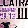 UNDERGROUND: 9/1(日)開催【AlcatrazⅢ】申し込みは
